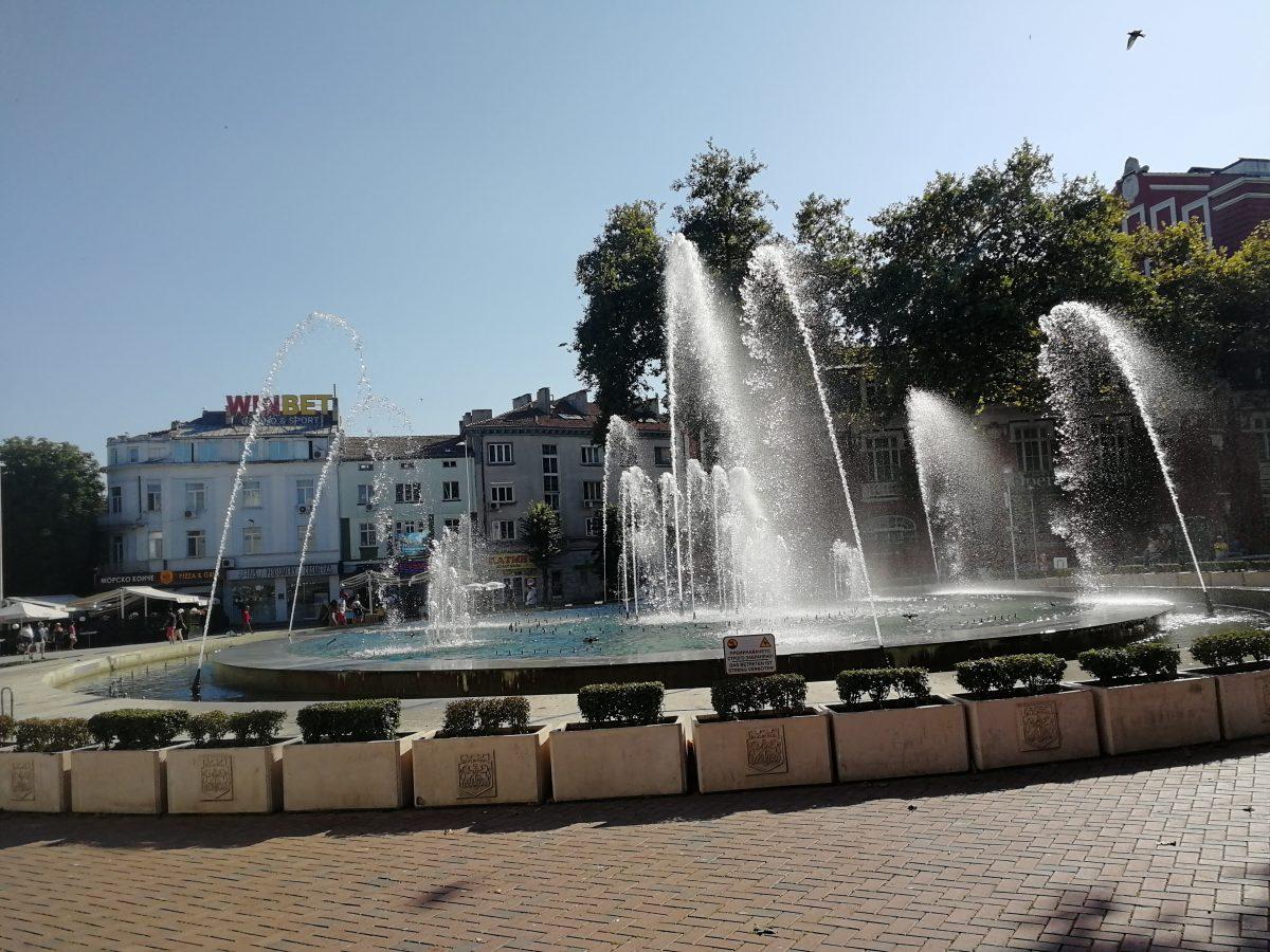 Den sjungande fontänen